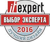 IT Expert «Выбор эксперта 2016: Лучший дизайн»