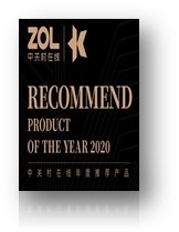 Recommend Product of the Year 2020
