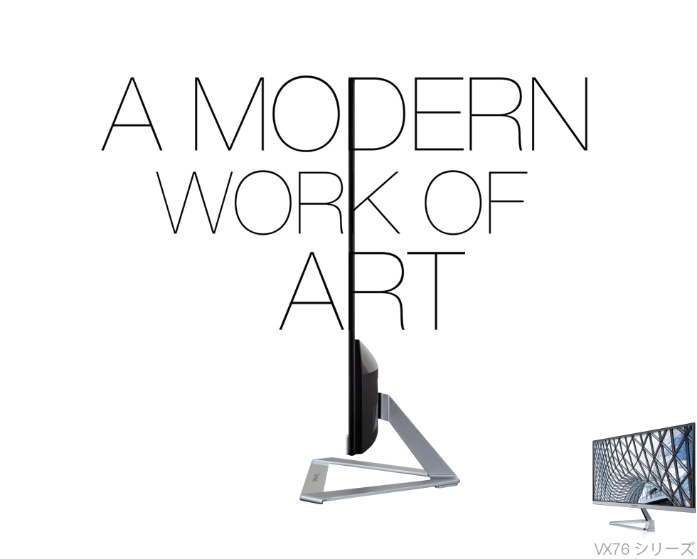 VX76シリーズ : A Modern Work of Art