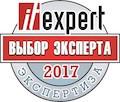 Награда «Выбор эксперта 2017»